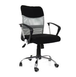 Scaun birou ergonomic Sportmann 2502-Negru